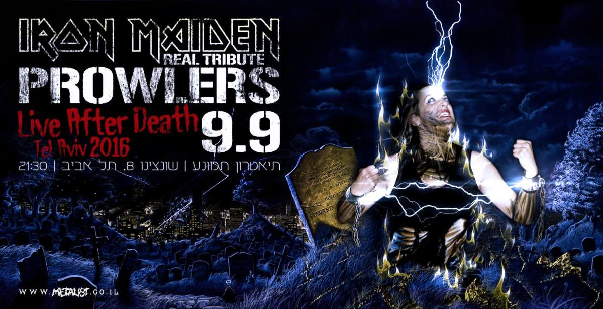 Prowlers – Iron Maiden Tribute 9.9.2016