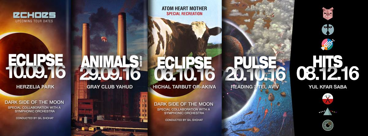 30.9.2016 – Echoes – Pink Floyd Tribute Show Israel – Animals