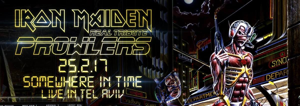 Somewhere in Time – Iron Maiden