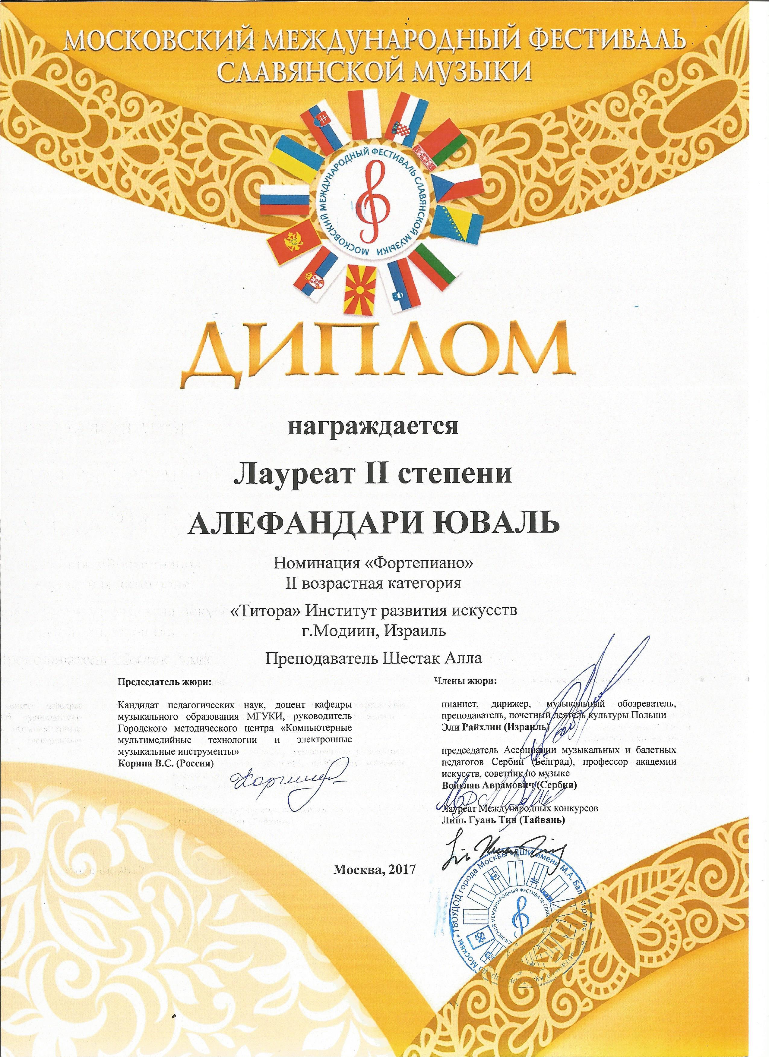 Slavik Festival Win .jpeg