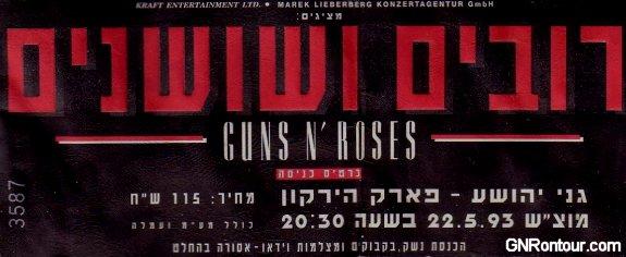 1993-05-22